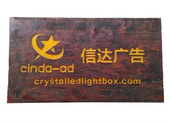 Cinda Advertising Solutions Co., Ltd.