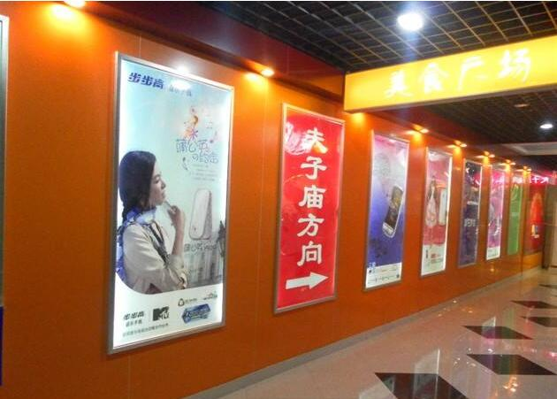 Single Side Movie Poster Light Box , 3CM Width Led Slim Light Box For Poster Advertising