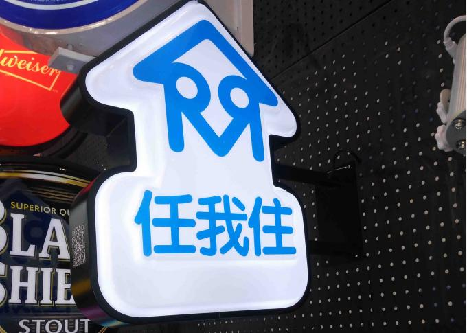 Real Estate Agent Shop Illuminated Sign Box House Shaped Low Temperature Resistant