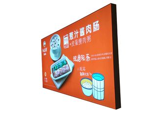 PVC Soft Face Backlit Fabric Lightbox Front Loading , Trade Show Tension Fabric Displays