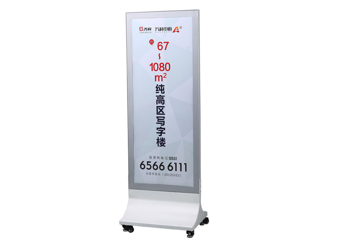 Outdoor Scrolling Magnetic LED Light Box Ultra Slim 32mm Deep For Promotion Show