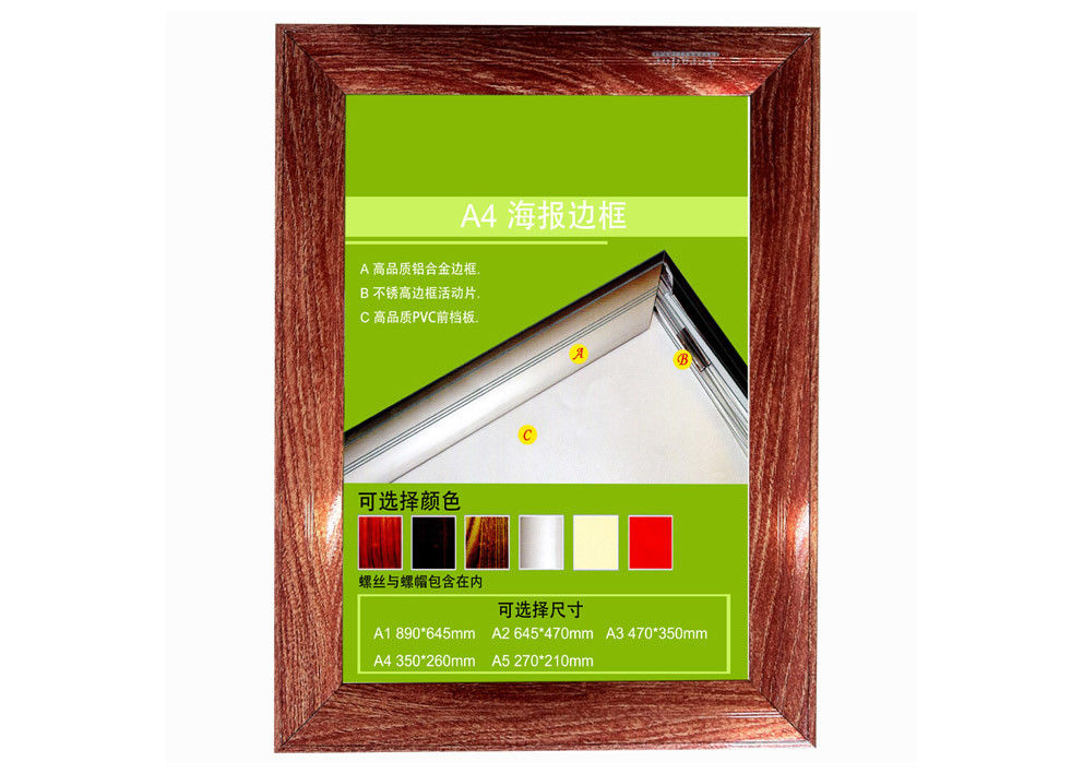 Premium A4 Size Wood Linen Picture Frame Right Angle With 3.5 CM Curved Aluminum Profile