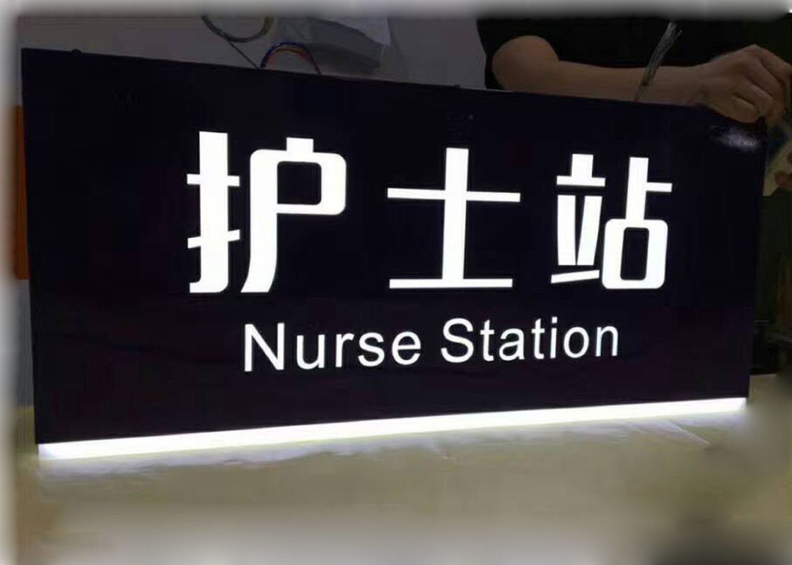 Hospital Illuminated Business Signs / Nurse Station Sign With Steel Wire Hanging