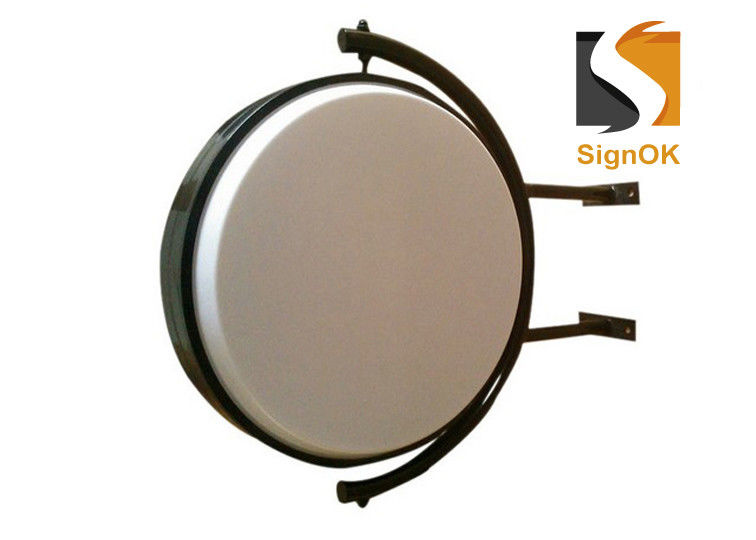 Round Rotating Lighted Sign That Displays Your Logo Or Brand With A Moving Message
