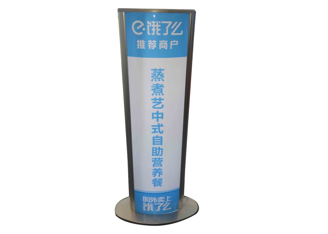 Snap Open Double Sided Vacuum Forming Light Box , 80 X 200cm Illuminated Poster Stand