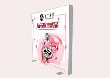 China Jewelery Store Frameless Fabric LED Light Box Floor Stand For Large Graphic Advertising factory